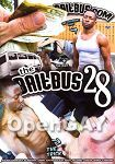 The Bait Bus Vol. 28 (BangBros)